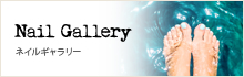 Nail Gallery
